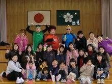 縄☆レンジャーランド-CIMG2415.JPG