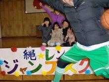 縄☆レンジャーランド-CIMG2406.JPG