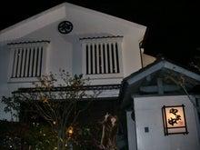 縄☆レンジャーランド-CIMG2401.JPG