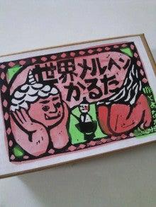 望月理恵オフィシャルブログ「mochiee's garden」Powered by Ameba-111220_151032.jpg