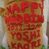 結婚式ーーーの二次会行ってきたーーの画像