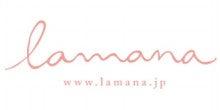 $蒲生麻由 オフィシャルブログ 「My Story」 Powered by Ameba-lamana logo pink
