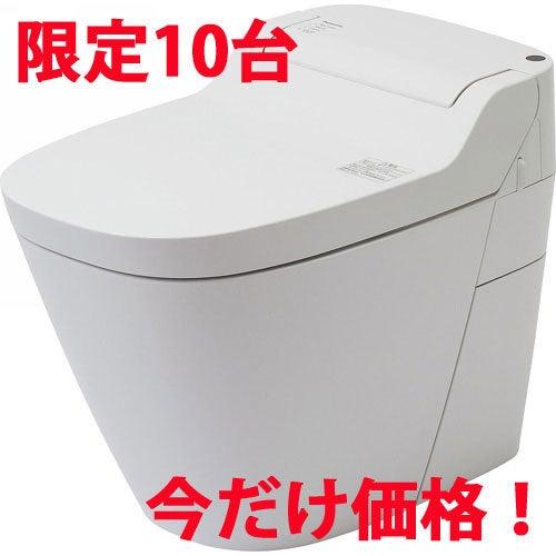 建材アウトレット ネットショップ 訳アリ.COM