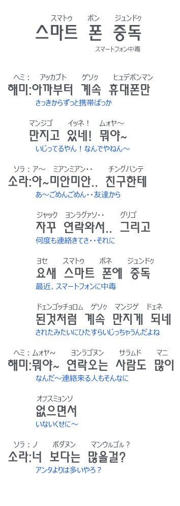 韓国 語 そんなに