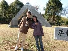 hito20実行委員会のブログ