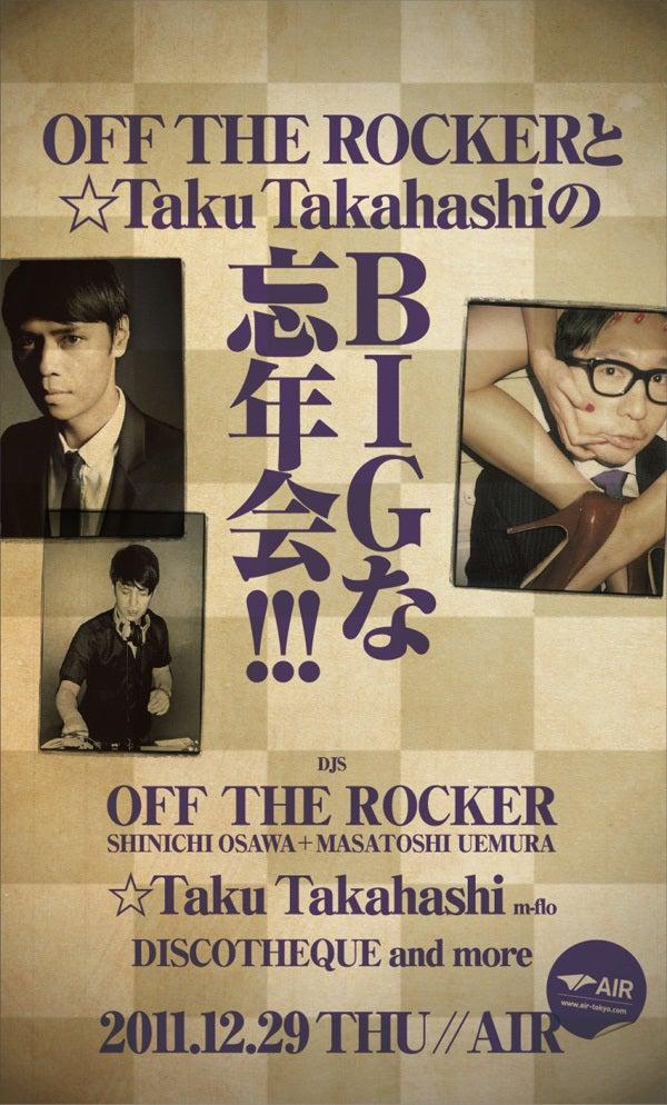 $DJ RYO-ICHIの「クラブへ行こう!」日記-2011/12/29THU