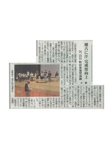 三股町立文化会館「おはよう、わが町」のブログ-20111208_宮崎日日新聞