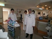 病院 みつわ台 総合