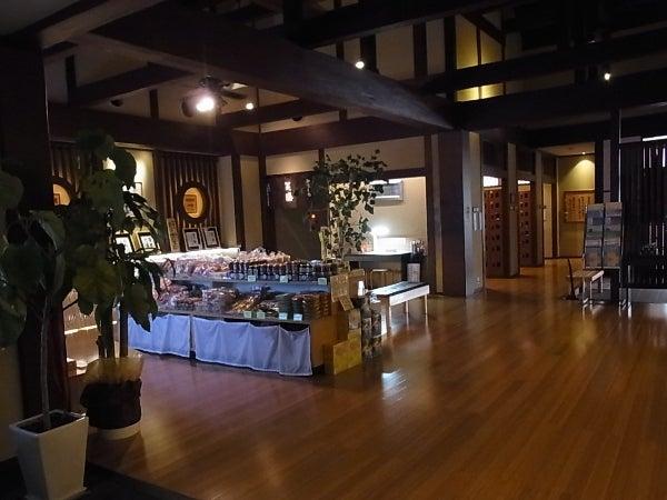 滋賀の温泉|花桃の脱線ブログ -2ページ目
