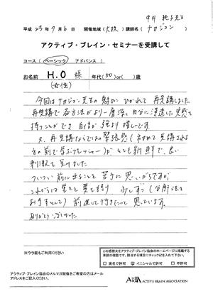 ナカジュンのブログ-2376-03