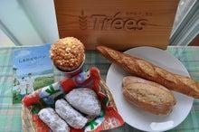 しあわせのパン宣伝部のブログ-67パン