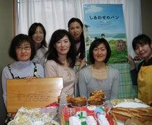 しあわせのパン宣伝部のブログ-67店舗