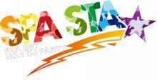 スパスタのブログ-spastaロゴ