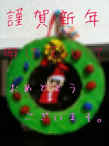 ハルKARAの量産型お尻AKBテポドン夢日記-年賀状イラストフリーテンプレート無料画像