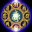 $宿曜占星術師 竹本光晴のブログ