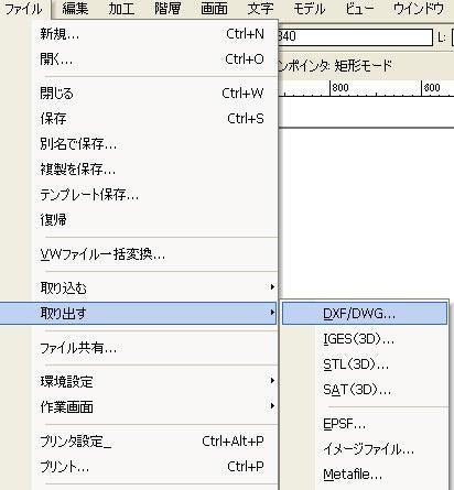 オバタデザイン さんすけのブログ-1222-4