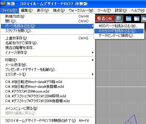 オバタデザイン さんすけのブログ-1222-7