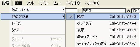 オバタデザイン さんすけのブログ-1222-3