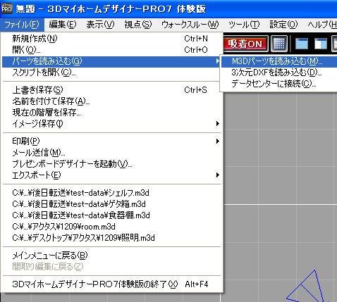 オバタデザイン さんすけのブログ-1222-13