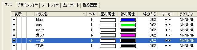 オバタデザイン さんすけのブログ-1222-1