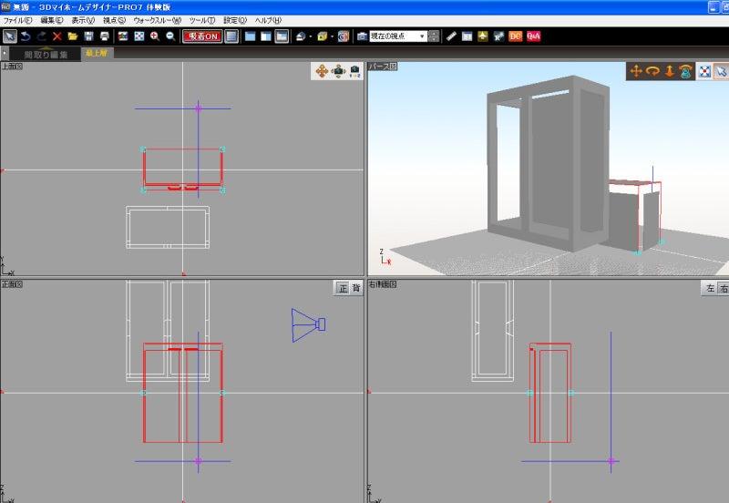オバタデザイン さんすけのブログ-1222-10