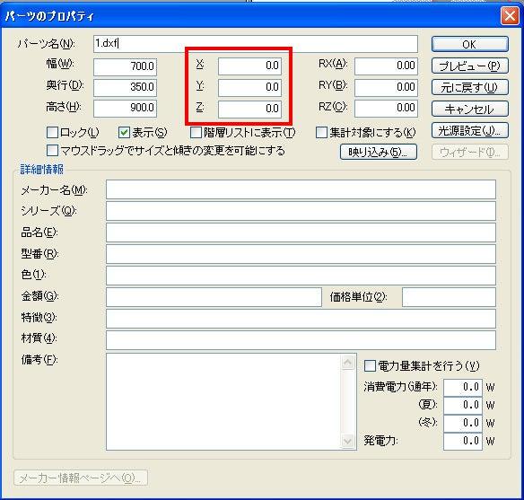 オバタデザイン さんすけのブログ-1222-9