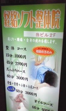2011☆いまさらブログデビュー-111222_1856~01.jpg