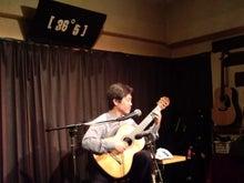 ギタリスト瀬戸輝一のブログ-IMG_3997.jpg