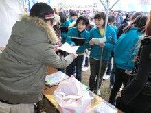$歌彩光-オーロラ- official blog 元太と早希の奮闘日記