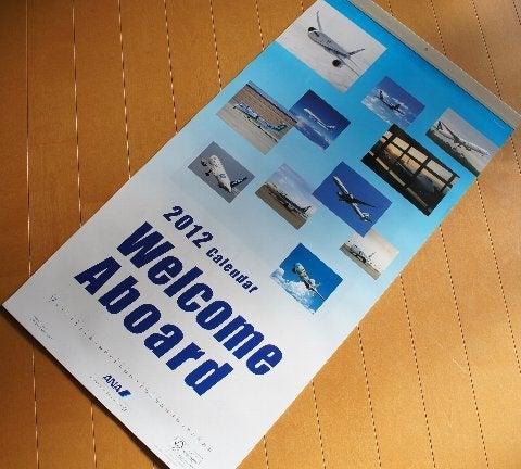 らぴゅたの夢ノート-ANA2012カレンダー1