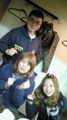 梅ちゃんの!準オフィシャルブログ!!-201112232301000.jpg