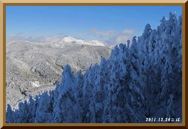 ロフトで綴る山と山スキー-1224_1030
