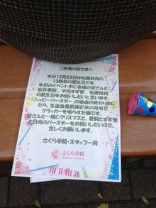 $ちゃっぷの記憶-ipodfile.jpg