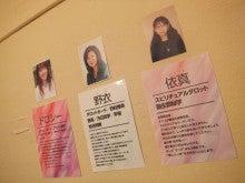 山崎直子のNao's Sweet Diary-DSCF7142.jpg