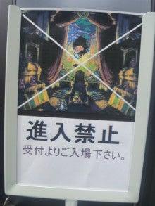 荒木 祥吾-DVC00654.jpg