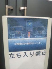 荒木 祥吾-DVC00655.jpg