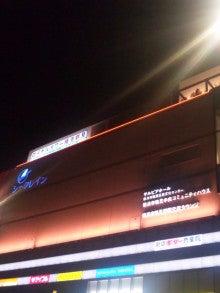 荒木 祥吾-DVC00010.jpg