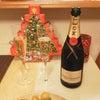 クリスマス酒の画像