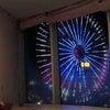 Yokohama nightの画像