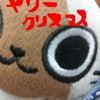 メリークリスマスヽ(^o^)丿の画像