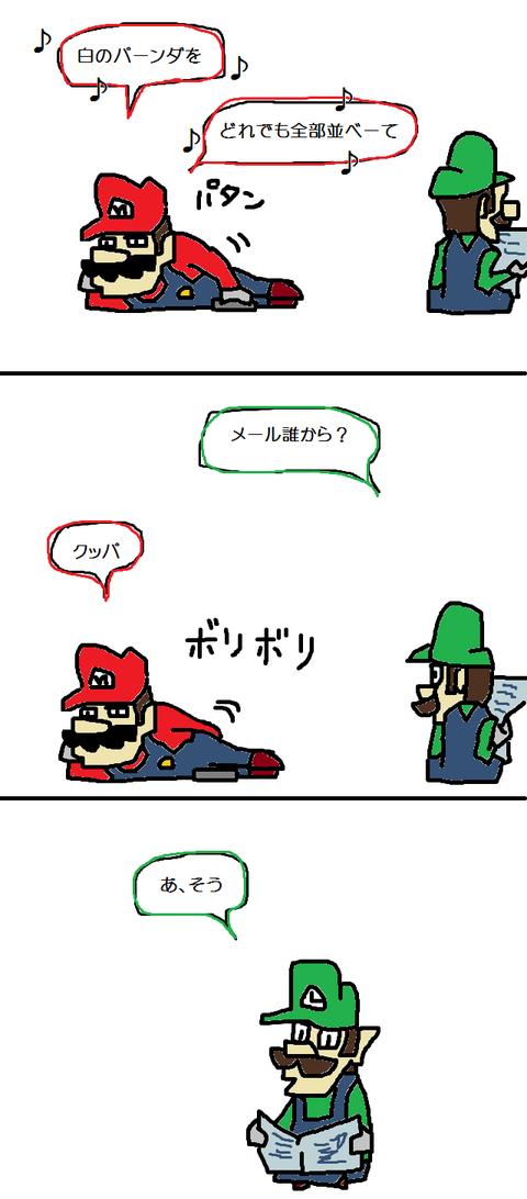 ピグマリオ 無料 漫画