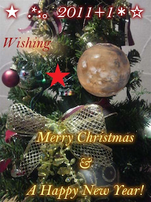 HII☆KALU SPACE ART -- スペースアーティスト 小野綾子のブログ -- Ayako Ono's Official Blog-Season's Greetings