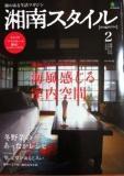 $犬のホリスティックケア*makana*横浜湘南(ドッグマッサージ・レイキ・フラワーレメディー)-1