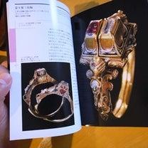ルネッサンス期の結婚指輪が男性的な形なのは…の記事に添付されている画像