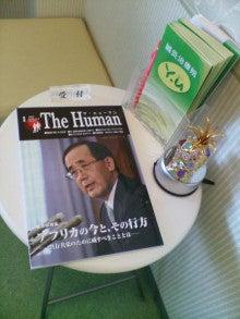 鍼灸治療院YUのブログ-20111226134846.jpg