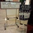 東京女子流のCONC…