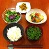食で癒す【目の疲労と白内障の一汁三菜】宝塚料理教室の画像