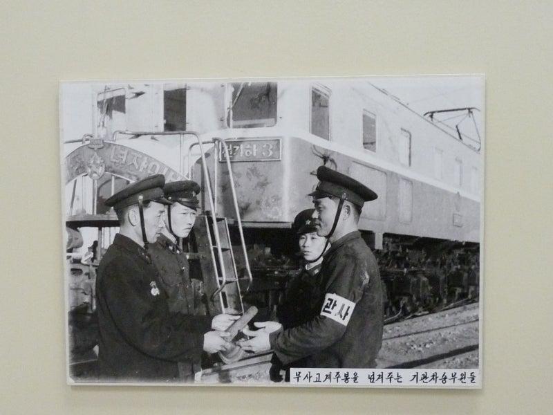 チョンギハ3と乗務員
