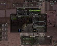椛あずきのブログ-Nol11122702.xcfgz.jpg