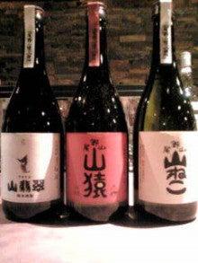 洋酒くろしお-20111227184602.jpg